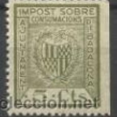 Sellos: 8002-ESPAÑA GUERRA CIVIL SELLO LOCAL. FISCAL IMPOST BADALONA 5 CENTIMOS.SPAIN CIVIL WAR POLITICAL LA. Lote 36213819