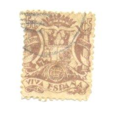 Sellos: 1- SELLO 5 CÉNTIMOS VIVA ESPAÑA A CLASIFICAR.. Lote 36251669