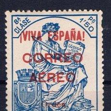 Sellos: BURGOS 1936 CORREO AEREO 1.5 PTS NUEVO** EDIFIL 21 VALOR 2002 CATALOGO 5.-- EUROS. Lote 42148697