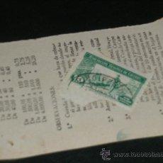 Sellos: ASOCIACION BENEFICA DE CORREOS, 10 CTS.. Lote 36295797