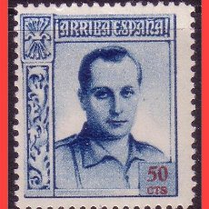 Sellos: BENEFICENCIA 1937 JOSÉ ANTONIO PRIMO DE RIVERA, EDIFIL Nº NE18 *. Lote 36484654
