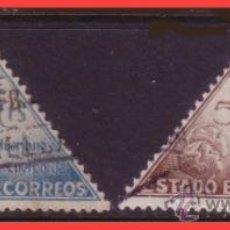 Sellos: BENEFICENCIA 1938 VIRGEN DEL PILAR, EDIFIL Nº 19 Y 20 (O). Lote 36485049