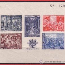 Sellos: BENEFICENCIA 1939 DÍA DEL HUÉRFANO POSTAL, EDIFIL Nº 35 * *. Lote 36499782