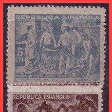 Sellos: BENEFICENCIA 1938 CUADROS DE VELÁZQUEZ, EDIFIL Nº 29P Y 30P * *. Lote 36499889