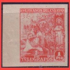 Sellos: BENEFICENCIA HUÉRFANOS TELÉGRAFOS 1938 NIÑOS Y SANTIAGO, EDIFIL Nº 20S * *. Lote 36501612