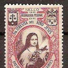 Sellos: VIÑETA SELLO DE PROPAGANDA NACIONAL STA TERESA DEL NIÑO JESUS PATRONA DE TODAS LAS MISIONES . Lote 36510101