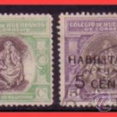 Sellos: BENEFICENCIA HUÉRFANOS DE CORREOS 1926 ... ALEGORÍA, EDIFIL Nº B1, B2, B8 Y B9 (O) MATASELLOS. Lote 36550329