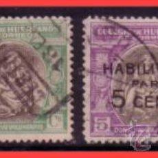 Sellos: BENEFICENCIA HUÉRFANOS DE CORREOS 1926 ... ALEGORÍA, EDIFIL Nº B1, B2, B8 Y B9 (O) . Lote 36550340