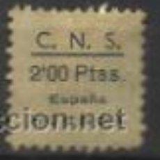 Sellos: 8085-SELLO 1938 C.N.S. FALNGE HUESCA 2 PESETAS -LOCAL SPAIN CIVIL WAR.ESPAÑA.SELLOS Y VIÑETAS DE LA . Lote 36554906