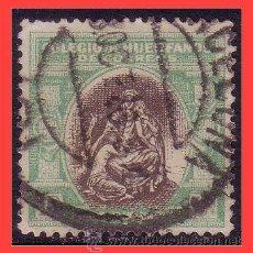 Sellos: BENEFICENCIA HUÉRFANOS DE CORREOS 1926 ALEGORÍA, EDIFIL Nº B2 (O) BARCELONA. Lote 36556513