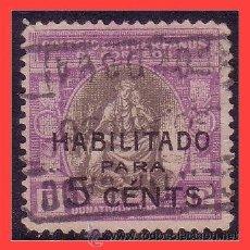 Sellos: BENEFICENCIA HUÉRFANOS DE CORREOS 1929 ALEGORÍA, EDIFIL Nº B8 (O) CÓRDOBA. Lote 36556994