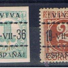 Sellos: VITORIA 1937 VIVA ESPAÑA EDIFIL 1-5 NUEVOS**/*. Lote 36567721