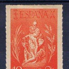 Sellos: COLEGIO DE HUERFANOS DE CORREOS 10 CTS NUEVO*. Lote 210363631