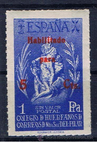 COLEGIO DE HUERFANOS DE CORREOS 1 PTS HABILITADO NUEVO* (Sellos - España - Guerra Civil - Beneficencia)