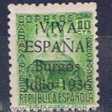 Sellos: BURGOS 1936 VIVA ESPAÑA EDIFIL 5 NUEVO**. Lote 36608378