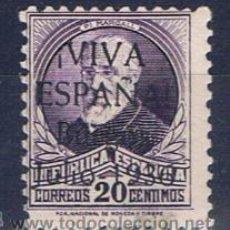 Sellos: BURGOS 1936 VIVA ESPAÑA EDIFIL 7 NUEVO*. Lote 36608502