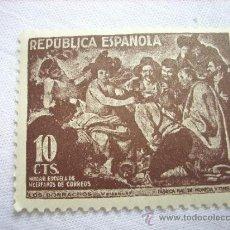 Sellos: BENEFICIENCIA 30 CUADROS DE VELAZQUEZ 10 CENTIMOS PESETA NUEVO 1938. Lote 36783770