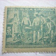 Sellos: BENEFICIENCIA 29 CUADROS DE VELAZQUEZ 5 CENTIMOS PESETA NUEVO 1938. Lote 36783787