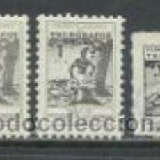 Sellos: 2565-SELLOS FISCALES MUTUALIDAD HUERFANOS CORREOS Y TELEGRAFOS 3 DISTINTOS.DIFERENTE COLOR ,DENTADO,. Lote 36710173