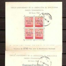 Sellos: SELLOS ESPAÑA BARCELONA EDIFIL 40 41 AÑO 1942 III ANIV LIBERACION BARCELONA NAVIDAD FIJA SELLOS. Lote 36734867