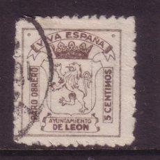 Sellos: LEON GALVEZ 406 - AÑO 1937 - PARO OBRERO. Lote 36804127