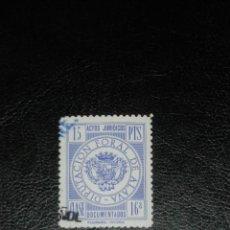 Francobolli: DIPUTACION FORAL DE ALAVA, CLASE 16.. Lote 36838035