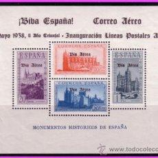 Sellos: ELP BURGOS 1938 MONUMENTOS HISTÓRICOS, EDIFIL Nº 96 * * LUJO. Lote 36930432