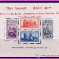 Sellos: ELP BURGOS 1938 MONUMENTOS HISTÓRICOS, EDIFIL Nº 97 * * LUJO. Lote 36930436
