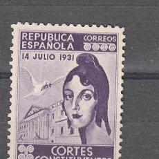 Sellos: REPUBLICA ESPAÑOLA. 14 JUNIO 1931. CORTES CONSTITUYENTES. Lote 36894328