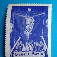 Sellos: SELLO VIÑETA, SEMANA SANTA PALMA DE MALLORCA, NUEVO CON GOMA. Lote 36935810