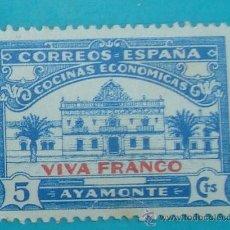 Sellos: CORREOS ESPAÑA, AYAMONTE, COCINAS ECONOMICAS, 1937, NUEVO CON GOMA. Lote 36981952