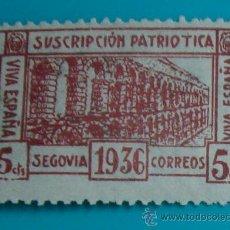 Sellos: VIVA ESPANA SEGOVIA 1936 CORREOS, SUSCRIPCION PATRIOTICA, NUEVO SIN GOMA. Lote 36982149
