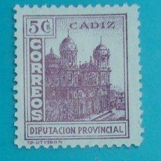 Sellos: SELLO VIÑETA CADIZ CORREOS DIPUTACION PROVINCIAL, NUEVO SIN GOMA. Lote 36982343