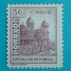 Sellos: CADIZ CORREOS, DIPUTACION PROVINCIAL, NUEVO SIN GOMA. Lote 36982352