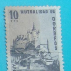Sellos: MUTUALIDAD DE CORREOS, APORTACION VOLUNTARIA, 10 CTS, NUEVO SIN GOMA. Lote 36982661