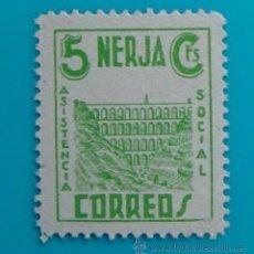 Sellos: NERJA, ASISTENCIA SOCIAL, CORREOS, 5 CTS, NUEVO CON GOMA. Lote 36982977