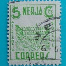 Sellos: NERJA, ASISTENCIA SOCIAL, CORREOS, 5 CTS, CIRCULADO. Lote 36983010