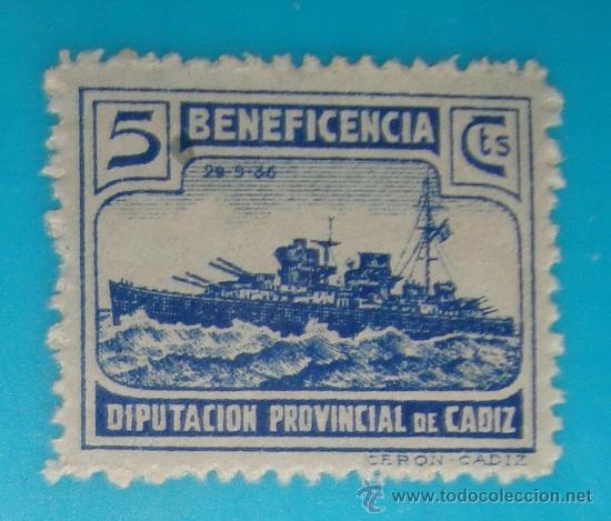 CADIZ BENEFICENCIA DIPUTACION PROVINCIAL 5 CTS NUEVO CON GOMA (Sellos - España - Guerra Civil - De 1.936 a 1.939 - Nuevos)