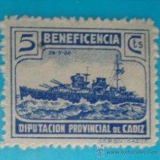 Sellos: CADIZ BENEFICENCIA DIPUTACION PROVINCIAL 5 CTS NUEVO CON GOMA. Lote 36993738