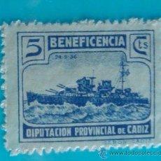 Sellos: CADIZ BENEFICENCIA DIPUTACION PROVINCIAL 5 CTS, NUEVO CON GOMA. Lote 36993766