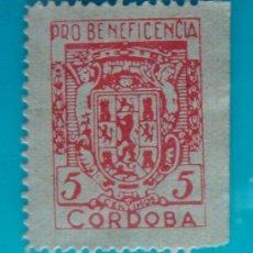 Sellos: CORDOBA, PRO BENEFICENCIA, 5 CTS, NUEVO SIN GOMA. Lote 36993895