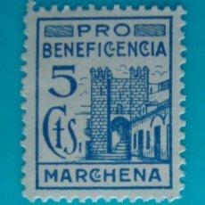 Sellos: MARCHENA, PRO BENEFICENCIA, 5 CTS, NUEVO SIN GOMA. Lote 40304333