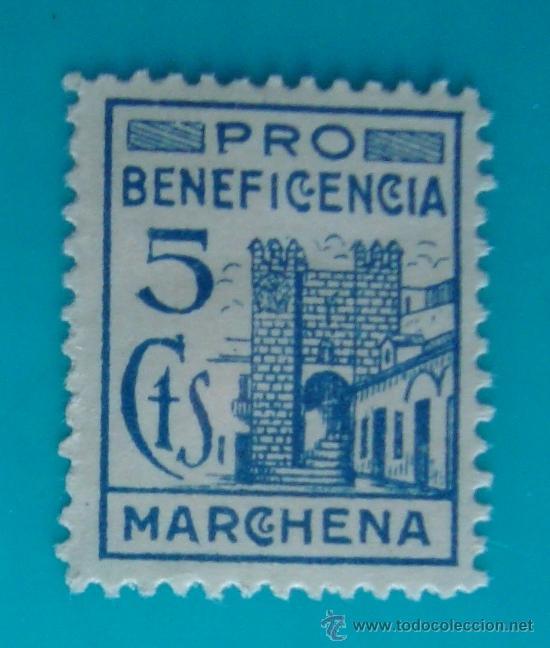 MARCHENA, PRO BENEFICENCIA, 5 CTS, NUEVO SIN GOMA (Sellos - España - Guerra Civil - De 1.936 a 1.939 - Nuevos)