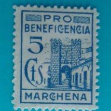 Sellos: MARCHENA, PRO BENEFICENCIA, 5 CTS, NUEVO SIN GOMA. Lote 40304391