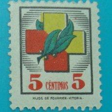 Sellos: FRENTES Y HOSPITALES, 5 CENTIMOS, NUEVO SIN GOMA. Lote 37003887