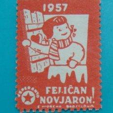 Sellos: FELICAN NOVJARON, FELIZ NAVIDAD, ESPERANTO, 1957, NUEVO SIN GOMA. Lote 37005387