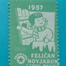 Sellos: FELICAN NOVJARON, FELIZ NAVIDAD, ESPERANTO, 1957, NUEVO SIN GOMA. Lote 37005406