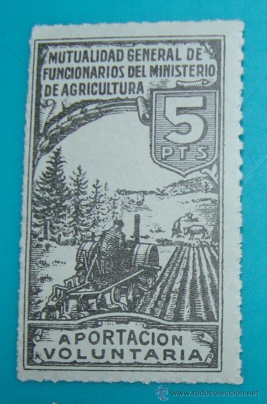 MUTUALIDAD GENERAL DE FUNCIONARIOS DEL MINISTERIO DE AGRICULTURA 5 PTS NUEVO CON GOMA (Sellos - España - Guerra Civil - De 1.936 a 1.939 - Nuevos)