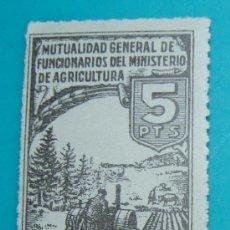 Sellos: MUTUALIDAD GENERAL DE FUNCIONARIOS DEL MINISTERIO DE AGRICULTURA 5 PTS NUEVO CON GOMA. Lote 37007455