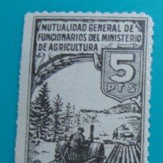 Sellos: MUTUALIDAD GENERAL DE FUNCIONARIOS DEL MINISTERIO DE AGRICULTURA, 5 PTS, NUEVO CON GOMA. Lote 37007474